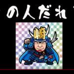 赤とんぼ競馬部【収支報告】#2