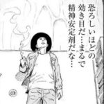 赤レンジャーの写メ日記さんぽ